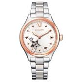 CITIZEN星辰 星星綻放鏤空機械腕錶PC1009-78B