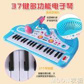 可充電音樂拍拍鼓電子琴嬰兒童早教益智玩具小鋼琴男女孩01-2-3歲YYJ   MOON衣櫥