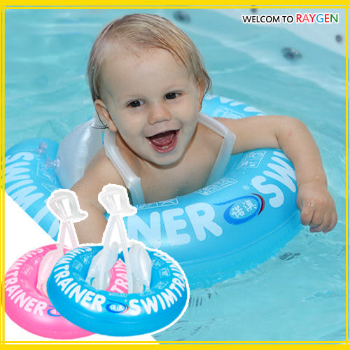 嬰兒保健游泳圈/寶寶浮圈/腋下圈(粉紅/藍色)