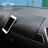 Skyfish汽車防滑墊 大號中控台車載防滑墊車用擺件香水手機置物墊 【夏日新品】