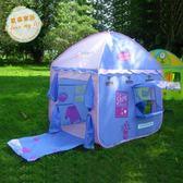 兒童帳篷兒童帳篷公主過家家男孩室內室外游戲屋寶寶玩具房子便攜海洋球池jy