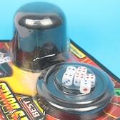 骰盅 6681 過五關骰盅遊戲(卡裝)/一袋10個入(促50) 吹牛骰子樂-CF104138