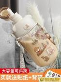吸管杯 高顏值水杯子女可愛網紅背帶吸管杯兒童超大容量塑料夏季水壺水瓶 向日葵