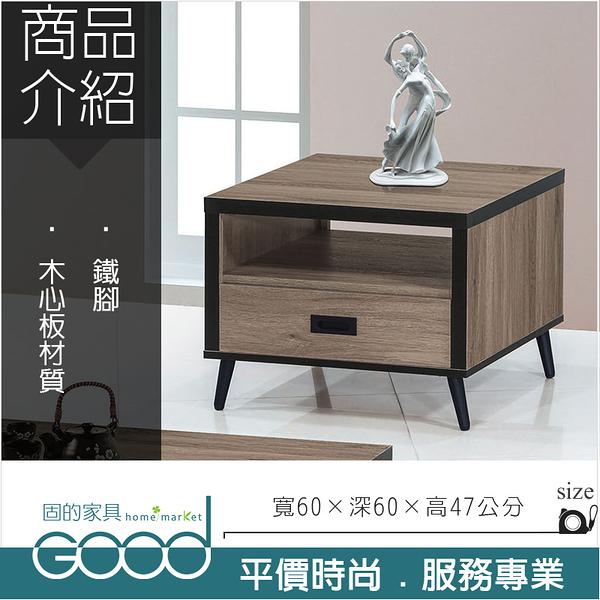 《固的家具GOOD》134-2-AG 灰橡耐磨2尺小茶几【雙北市含搬運組裝】