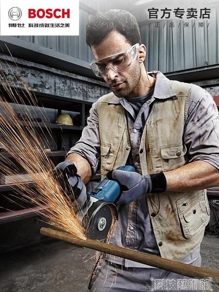 切割機 角磨機手磨機家用切割機磨光機打磨機多功能手砂輪小型拋光機 DF 科技藝術館