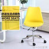 北歐升降電腦椅家用小巧辦公椅子小型現代小轉椅簡約學生椅書桌椅【帝一3C旗艦】IGO