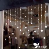 圣誕節店鋪裝飾品櫥窗貼紙 玻璃門窗戶墻貼畫