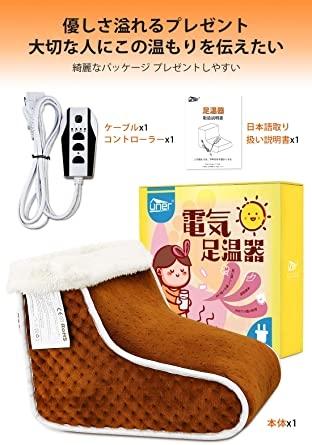 Uner【日本代購】 加熱器電氣6檔調節 定時器 過熱功能安全快速暖可洗滌男女通用 - 棕色