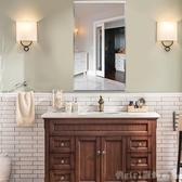 浴室鏡子現代簡約壁掛衛浴鏡貼牆廁所免打孔歐式掛鏡衛生間化妝鏡 俏girl YTL
