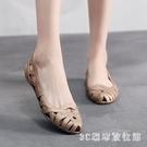 2020夏季新款果凍鞋平跟鳥巢洞洞鞋女塑料鏤空沙灘中碼涼鞋海邊媽媽鞋 LR19545【3C環球數位館】
