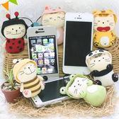 立體造型純棉 可愛森林貓咪女手機掛件耳機塞吊飾 送女朋友禮物