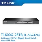 【免運費】TP-LINK  T1600G-28TS ( TL-SG2424 ) JetStream 24 埠 Gigabit 智慧型 交換器(含4個SFP插槽)