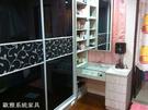 【歐雅系統家具】推拉門衣櫃化妝台 顏色自配