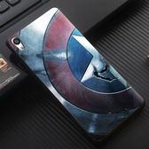 [文創客製化] Sony Xperia XA XA1 Ultra F3115 F3215 G3125 G3212 G3226 手機殼 338 復仇者聯盟 美國隊長