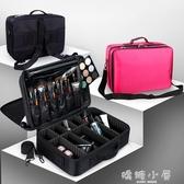 專業隔板收納大號化妝箱包化妝師跟妝手提美容工具包紋繡工具箱女  嬌糖小屋