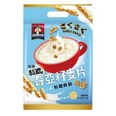 桂格奇亞籽麥片特濃鮮奶28G x10 ~愛買~