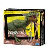 基因解密 暴龍實境秀 Dinosaur DNA T-rex