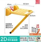 安全无障碍折叠浴室座椅  主圖款【特價款標準有腿-黃色】