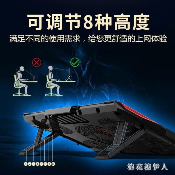 筆電散熱器 散熱折疊便攜支架底座風扇14寸15.6寸17寸PH4213【棉花糖伊人】