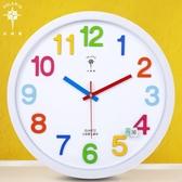 14英寸可愛卡通創意掛鐘兒童房臥室靜音石英鐘客廳鐘錶掛錶YYP 歐韓流行館