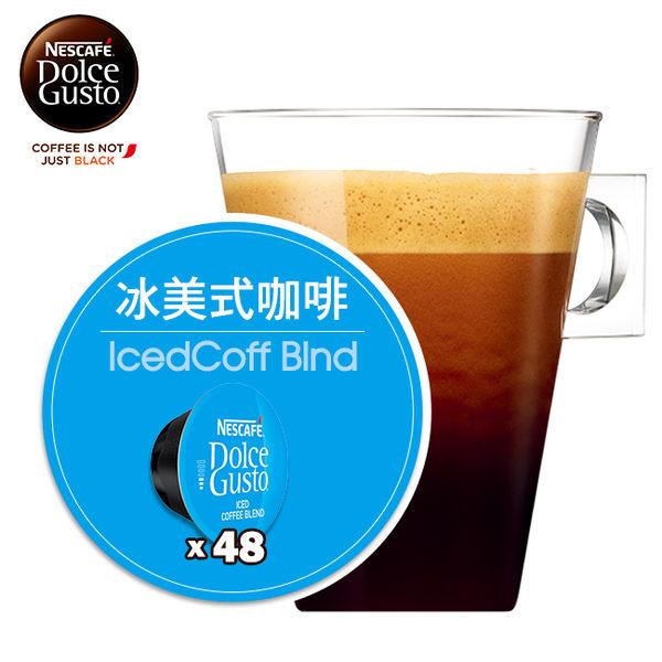 【雀巢 Nestle】雀巢 DOLCE GUSTO 冰美式咖啡膠囊16顆入*3