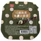 桂冠辻利抹茶小湯圓200g