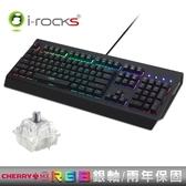 [富廉網]【i-Rocks】艾芮克 K72M RGB 多彩背光機械式鍵盤 德國Cherry銀軸