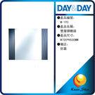 day&day日日家居生活精品 M-193 雙層鑽雕鏡(防霧)