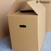 快樂購 0*0*0 搬家紙箱 打包用 五層加厚 硬紙盒 收納 包裝 批發