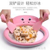 迷你炒冰機家用小型炒酸奶機兒童自制DIY水果冰淇淋雪糕機炒冰盤      芊惠衣屋