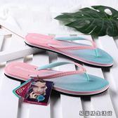 夏季人字拖女士防滑平底外穿拖鞋
