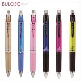 《不囉唆》三菱摩樂鋼珠筆URE3-500 (可挑色/款) 筆蕊 橡皮擦 墨水 原子筆 自動筆【A430698】