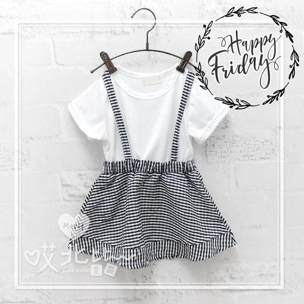 格子假兩件吊帶小洋裝 短袖 連衣裙 洋裝 女童 可愛 清新 格紋 黑白 格子