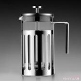 法壓壺咖啡過濾壺咖啡壺家用泡茶壺不銹鋼手沖滴濾便攜沖茶器 DR8111【Rose中大尺碼】