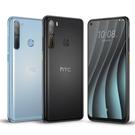 【HTC】D20 PRO 6G/128G 6.5 吋 贈玻璃貼 軍功殼