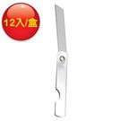 【奇奇文具】量大超划算!手牌SDI SDI  0105B 超級小刀 (12支/盒)