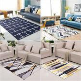 地毯新款北歐簡約風格地毯現代幾何抽象客廳地毯茶幾墊家用臥 DF  二度3C