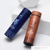 保溫杯男女士學生韓版清新文藝創意304不銹鋼便攜水杯子訂製 韓慕精品