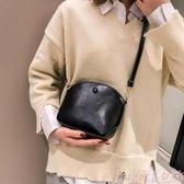 貝殼包chic復古小包包女新款韓版百搭側背包潮貝殼包時尚簡約斜背包 交換禮物