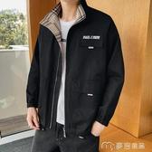 男夾克外套男士工裝外套秋季新款潮流兩面穿夾克男休閒帥氣潮牌衣服 麥吉良品