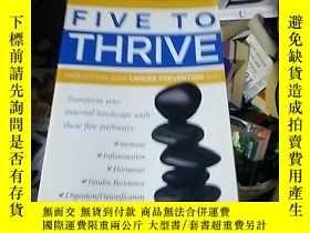 二手書博民逛書店Five罕見to Thrive: Your Cutting-Ed