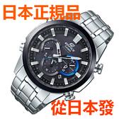 免運費包郵 日本正規貨 CASIO 卡西歐手錶 EDFICE EQW-T630JDB-1AJF 太陽能多局電波手錶 時尚商务男錶