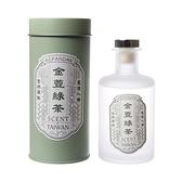 hoi台灣茶香氛 精油擴香220ml-金萱綠茶(無附擴香棒)