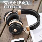 vivox7無線耳機頭戴式 蘋果有線帶麥音樂手機電腦藍牙耳麥k歌男女 全網最低價最後兩天
