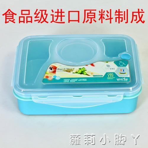 便當盒帶湯碗三四五格微波爐飯盒小學生上班族員工成人便當塑料分隔餐盒 NMS蘿莉小腳丫