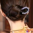 【貝貝】髮飾 髮簪 盤髮頭飾 中國風 U型髮插