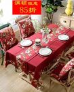 餐桌布椅套椅墊桌旗套裝中式北歐美式茶几墊布藝小清新棉麻桌布