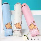 雨傘女晴雨兩用韓版小清新