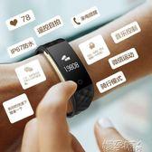 智慧手環智慧手環心率偵測運動計步器防水信息鬧鐘提醒男女手錶igo 嬡孕哺