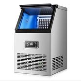 製冰機 110v全自動商用製冰機40KG家用制冰機奶茶店酒吧台式桶裝水方冰塊機